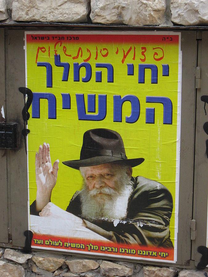 bringing heaven down to earth book ii meditations on the wisdom of the rebbe rabbi menachem mendel schneerson