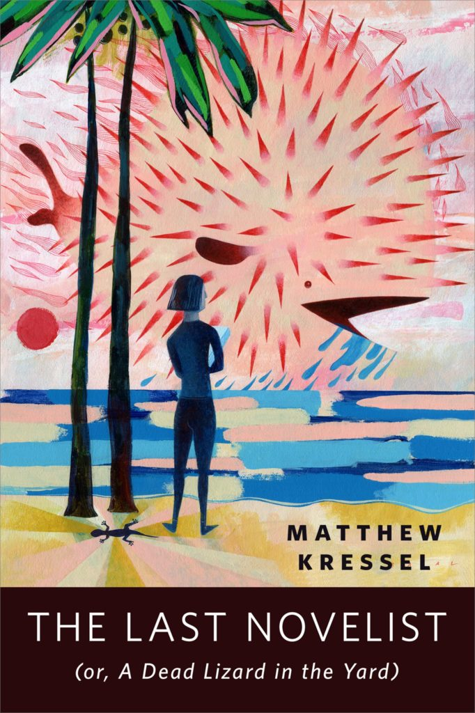 Matthew Kressel - Post tag: kabbalah